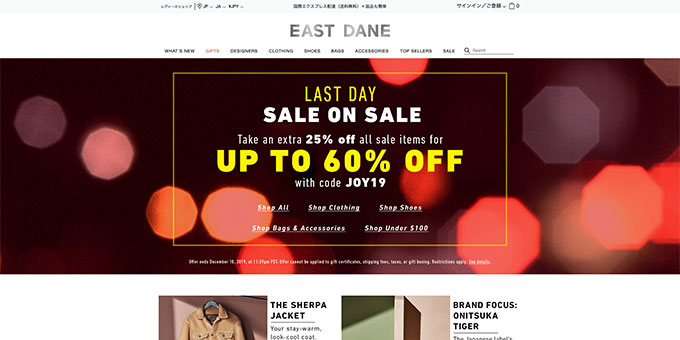 EAST DANE(イーストデーン)ってどんな通販サイト?