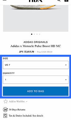 「サイズ」と「個数」を選び、「ADD TO BAG」をタップ