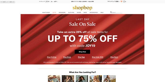 SHOPBOP(ショップボップ)ってどんな通販サイト?