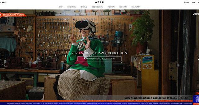 アーダーエラー(ADER ERROR)が購入できる日本と海外の通販サイトと国内の取扱店舗まとめ
