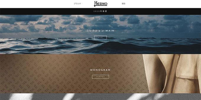 ヘルノ(HERNO)が購入できる日本と海外の通販サイトと国内の取扱店舗まとめ