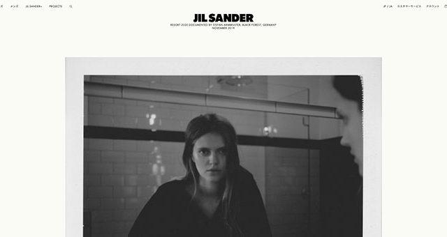 ジルサンダー(Jil Sander)が購入できる日本と海外の通販サイトと国内の取扱店舗まとめ