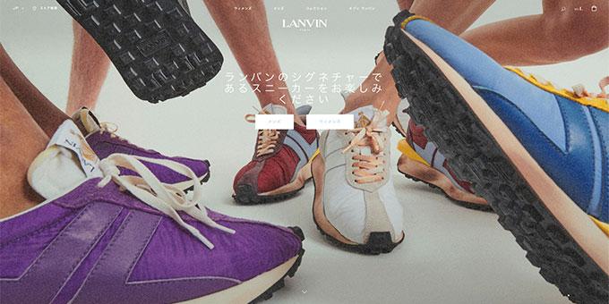 ランバン(LANVIN)が購入できる日本と海外の通販サイトと国内の取扱店舗まとめ
