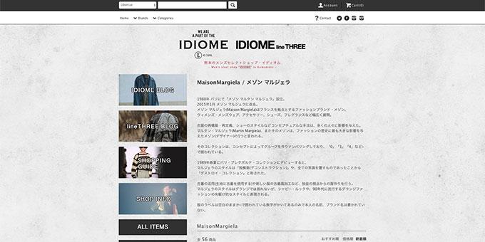 イディオム(IDIOME)
