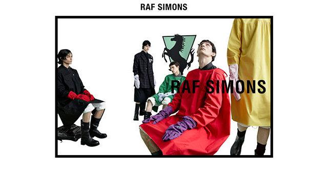 ラフシモンズ(RAF SIMONS)の取り扱い店舗まとめ